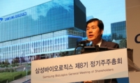 Prosecution requests warrant for Samsung BioLogics CEO