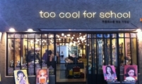 Too Cool for School founders to unload stakes