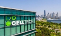 Celltrion establishes JV with Nan Fung Group to enter China