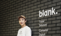 Blank focuses on expanding new businesses before IPO