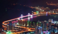 Busan designated regulation-free zone for blockchain tech