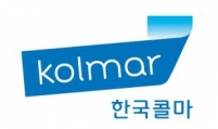 Kolmar Korea shares plunge amid criticism over president's behavior
