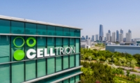 Celltrion expects to receive Remsima SC's sales approval in Europe this year: CEO