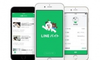 Line to merge online recruiting subsidiary