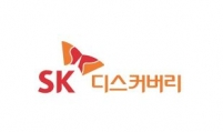 SK Discovery closes merger with SK Syntec