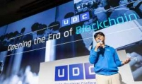 Blockchain seeps into real life: UDC 2019