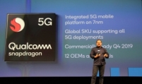 [IFA 2019] Huawei claims world's first commercialized 5G SoC