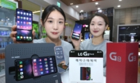 LG Uplus to offer 5G roaming service in China