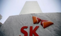 SK Innovation expresses regret over LG Chem lawsuit in US