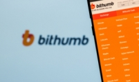 BK's Bithumb deal on verge of collapse
