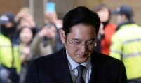 Bribery trial begins for Samsung heir and top execs