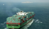 S. Korea to power public ships with clean energy
