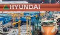 China's merger of two shipbuilders sends positive signal to HHI's acquisition
