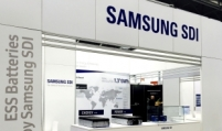 Samsung SDI's net profit up on equity gains in Q3