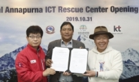KT launches ICT rescue center on Mount Annapurna