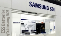 Samsung SDI meets US safety standard for ESS fire prevention test