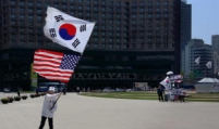 S. Korea, US hold high-level talks on economic cooperation