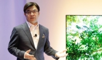 Samsung top exec to deliver keynote at CES 2020