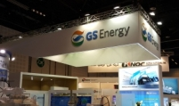 GS Energy to build LNG plant in Vietnam