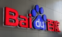 Samsung to produce Baidu's AI chip