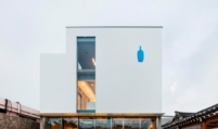 Blue Bottle Coffee to open 5th store in Gwanghwamun
