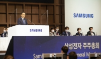 Attendance halves at Samsung's shareholders meeting amid virus fears