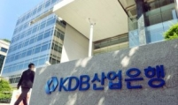Korean banks flock to Myanmar for 'next big market'