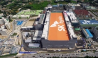 SK hynix reports earnings surprise amid high server demand