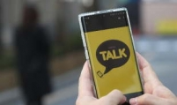 Kakao struts through Q1 with record sales, margin