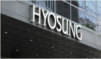 Ping An affiliate eyes Hyosung Capital