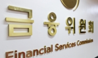 Regulator says 16 fintech firms attract over 136 bln won in investment
