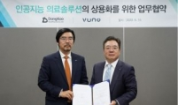 DongKoo Bio&Pharma invests W3b in AI firm Vuno