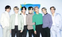 BTS label Big Hit gears for IPO