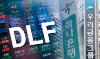 Tension escalates as Hana execs join legal battle against FSS' DLF penalties