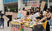 Zero waste stores gain momentum in Korea