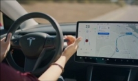 Korean watchdog to examine Tesla's ad for autopilot