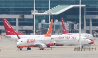 Jeju Air pulls plug on Eastar Jet with nowhere to go
