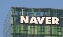 Naver posts all-time high sales in Q2