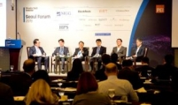 PDI Seoul Forum turns virtual in 2020
