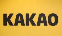 Kakao posts record earnings in Q3