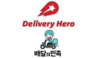 Regulator likely to give conditional OK to Delivery Hero's acquisition of Woowa