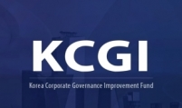 KCGI criticizes Hanjin KAL chief over merger plan