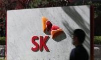 SK sets up hydrogen business group