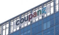 Coupang raises target price range ahead of NYSE listing
