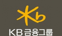 BlackRock increases 1% stake in KB Financial