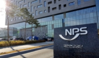 NPS returns 2.4%, slightly reduces domestic stock weighting in Jan.