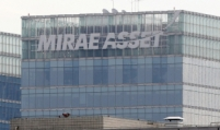 Mirae Asset gets approval for entry into short-term financing market