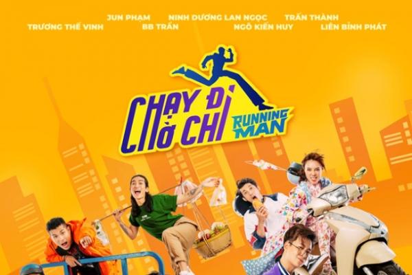 Vietnamese Version Of Korean Tv Show Running Man Goes On Air Next Month