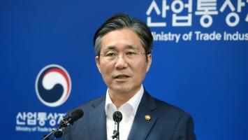 The Korea Herald
