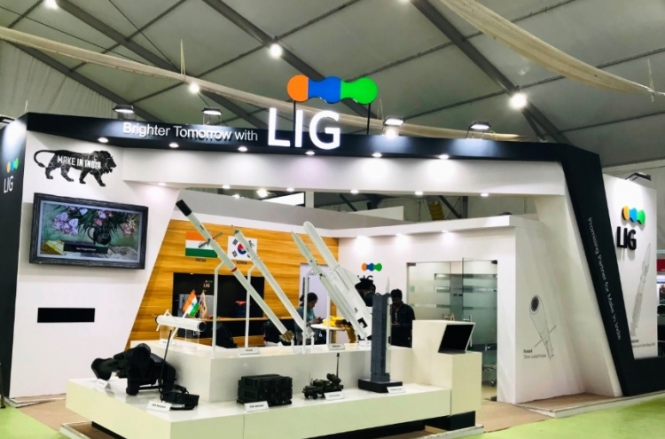 Lig Nex1 Vies To Enter Defense Industry In India